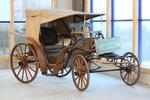 Museum am Rothaarsteig - Exponat